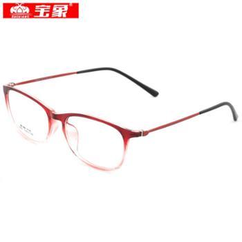 宝象近视眼镜男款女款超轻TR90全框眼镜架 眼镜配成品近视眼镜2894 C9枣红色(c009)