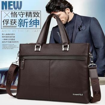 新款男士皮具皮包商务单肩背包三款可选大容量单肩斜挎包