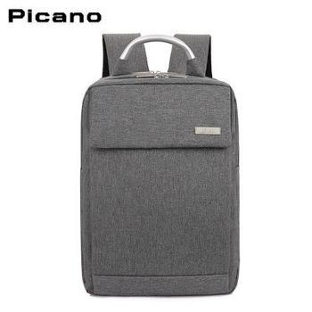 皮卡诺商务男士双肩包时尚铝环15.6寸电脑背包男高中学生书包男