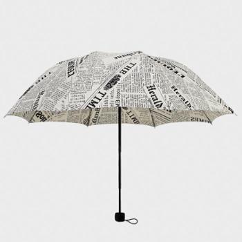 复古报纸晴雨伞两用三折叠男生学生折时尚一把