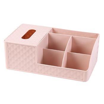 (生活用品创意收纳)P塑料化妆品收纳盒办公桌收纳置物架纸巾盒简约家用杂物桌面收纳