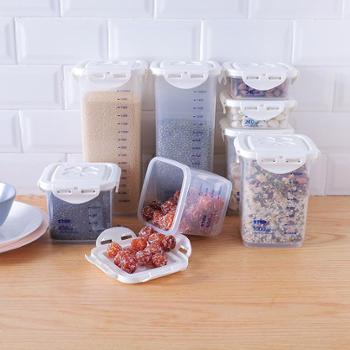2442带刻度杂粮密封罐厨房食品储物罐塑料干果收纳罐零食储存罐