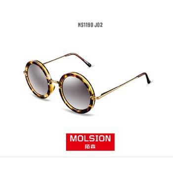 陌森太阳镜女2015新款偏光眼镜长脸时尚复古圆形大框墨镜潮MS1190