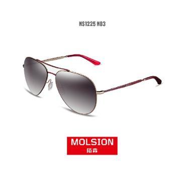2015新款陌森太阳镜高清男士偏光镜女复古墨镜彩蛤蟆款眼镜MS1225