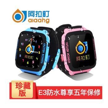 【众智通讯】阿拉町E3儿童智能手表GPS定位带WIFI360度裸露式防水运动计步