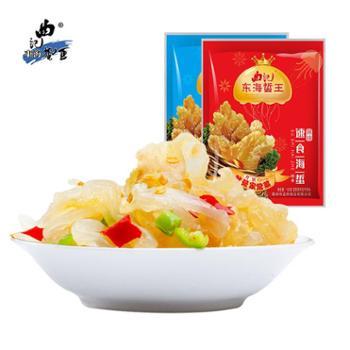 曲记海蜇 即食海蜇150GX3包 山东特产 清脆可口 曲记东海蛰王