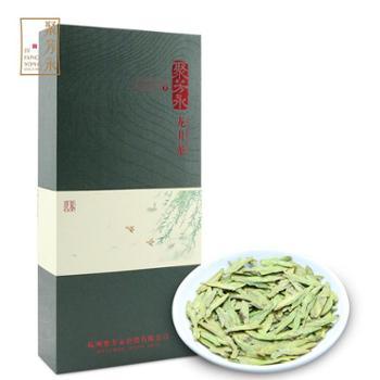 聚芳永龙井100g聚春礼盒 2019新茶