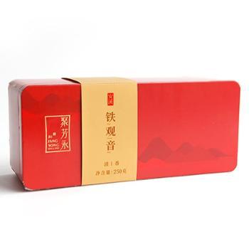 YHG 聚芳永铁观音一级清香一盒 250g