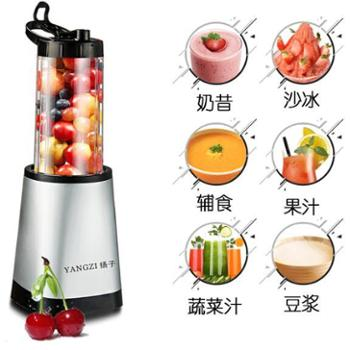 榨汁机扬子MB-1201J1家用多功能便携榨汁机水果全自动迷你便携小型果蔬炸果汁机