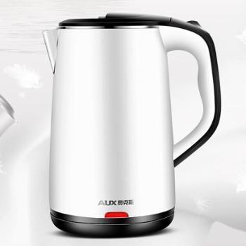 AUX/奥克斯1.8L大容量电热水壶304不锈钢双层保温家用电水壶自动断烧水壶