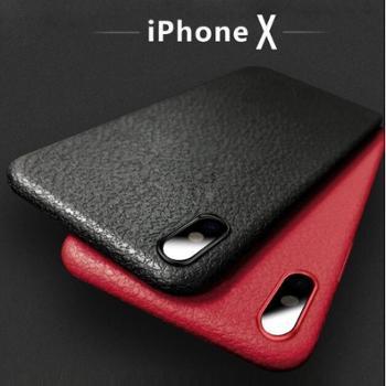 苹果x手机壳皮纹iPhonex手机壳保护壳款8x防摔套全包非透明