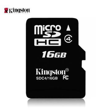 金士顿内存卡tf卡micro储存sd卡tf手机SD卡 平板sd 卡内存卡8G 16G 32G 64G 128G SD卡