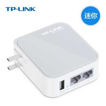 TP-LINK迷你无线路由器便携式AP家用有线转WIFI信号放大TL-WR710N