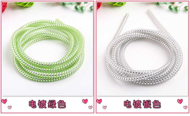 数据线保护绳 弹簧绳 DIY缠线器 苹果数据线绕线绳图片