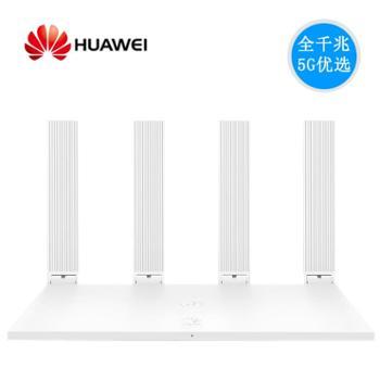 华为无线路由器双千兆双频wifi家用穿墙高速5G光纤