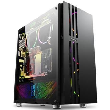 鑫谷(Segotep)黑色宽体机箱(玻璃侧透/280冷排位/ATX大板位/台式机电脑游戏炫酷大机箱)