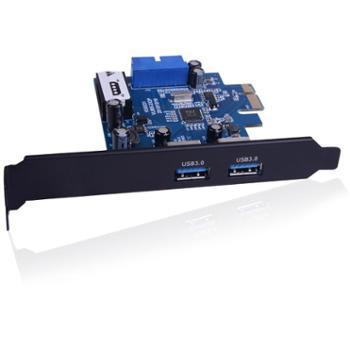 金胜(Kingshare) (可扩展2个USB3.0接口)PCI-E转USB3.0双口扩展卡