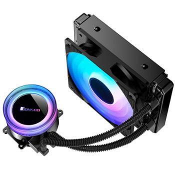 乔思伯(JONSBO)RGB七彩流光冷头/同步七彩12CM风扇/温控/多平台 一体式CPU水冷散热器