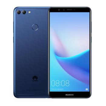 Huawei/华为 畅享8 Plus 全面屏前后四摄高清自拍大内存青春学生高清智能手机 64G