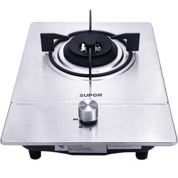 苏泊尔QS305不锈钢燃气灶单灶天然气液化气煤气灶嵌入式