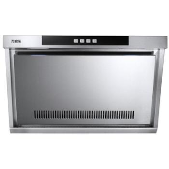 万家乐CXW-200-DG13(R)抽油烟机家用厨房大吸力侧吸式烟机