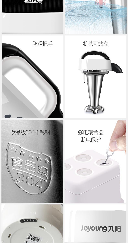 九阳豆浆机新款家用全自动智能免过滤小型1 2 3人