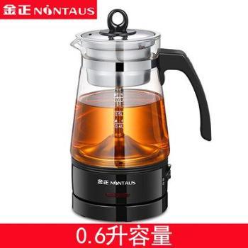 金正黑茶煮茶器玻璃全自动蒸汽电煮茶壶养生壶电热迷你普洱蒸茶器0.6L