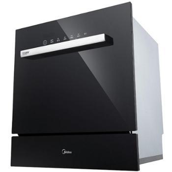 美的(Midea) 全智能除菌烘干嵌入式家用洗碗机 WiFi智控洗高温除菌,烘干,LED显