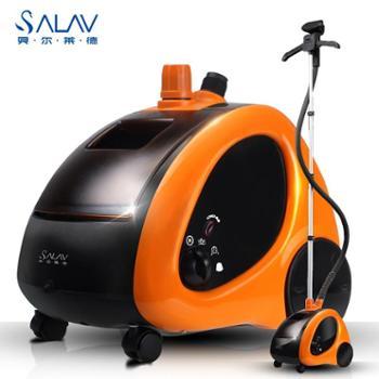贝尔莱德(SALAV)熨烫加湿二合一挂烫机单杆旋转4档家用手持/挂烫式蒸汽电熨斗熨烫机