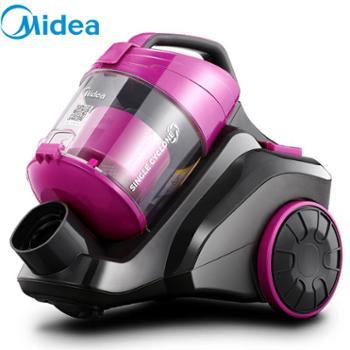 美的(Midea)吸尘器强劲吸力减小损耗除尘好轻松!新一代旋风分离技术吸尘器家用无耗材卧式吸尘器