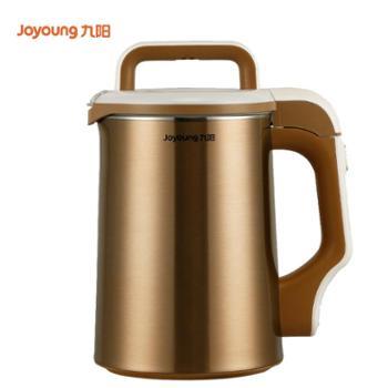 九阳(Joyoung)豆浆机立体加热不糊底多功能家用免滤辅食