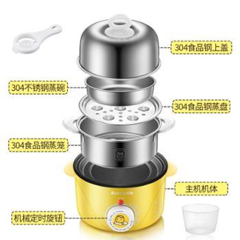 志高(CHIGO)断电防干烧早餐机可煮14个蛋配304蒸碗煮蛋器 家用煎蛋器304不锈钢双层蒸蛋器定时自动
