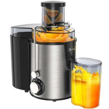 美的(Midea)榨汁机 软硬两档自由调速,汁渣分离,不锈钢机身!原汁机不锈钢机身 家用打果汁