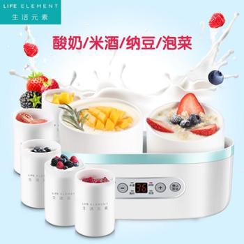 生活元素酸奶机 健康易清洁米酒 酸奶 纳豆 泡菜家用四合一机7陶瓷分杯