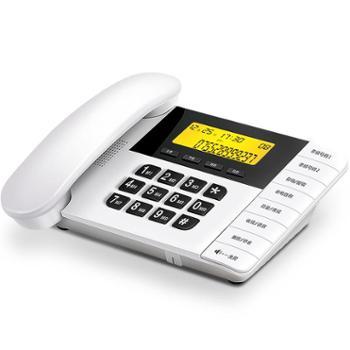 中诺W598电话机座机家用有线固话办公商务时尚固定电话机屏幕背光