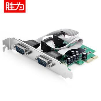 胜为(shengwei)PCI-E串口卡 COM口转接卡 工控多串口扩展卡 PEC-2011pcie转RS232扩展卡
