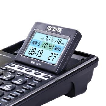 中诺G035固定电话机坐机办公室家用有线座机座式来电显示语音报号