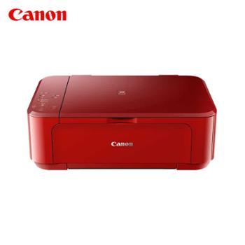佳能喷墨打印机一体机家用照片A4复印扫描三合一复印打印扫描打印家庭作业学生作业打印机黑白彩色打印MG3680