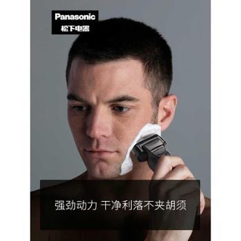 松下 剃须刀 智能往复式电动 充电式男士 胡须刀刮胡子全身水洗刮胡刀