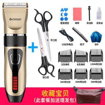 志高理发器电推剪头发充电式推子成人专业剃发电动剃头刀工具家用