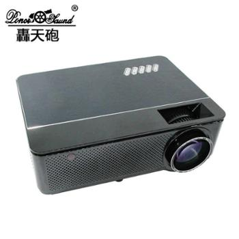 新款轰天炮M6投影仪家用小型便携家用投影仪3d高清wifi无线家庭影院手机投影机高清1080p