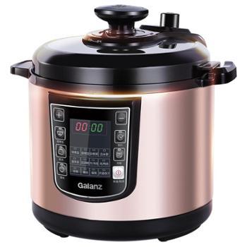 格兰仕电压力锅家用智能5l升电高压锅饭煲全自动双胆3-4小型5-6人