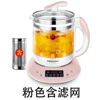 荣事达养生壶全自动加厚玻璃多功能家用电热烧水壶花茶壶煮茶器煲