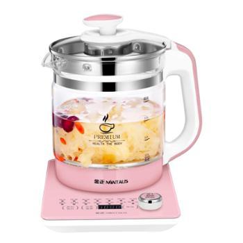 金正养生壶家用多功能全自动办公室小型煮茶器煮花茶壶烧水壶电热