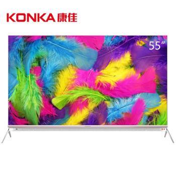 Konka/康佳G55US 55英寸4K高清全面屏智能网络wifi液晶电视机6065