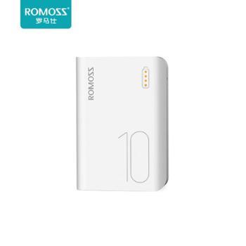ROMOSS/罗马仕 10000毫安小巧便携迷你充电宝罗马 仕轻薄移动电源
