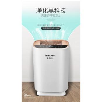 英凯仕空气净化器家用室内卧室办公氧吧除甲醛除烟雾霾粉尘PM2.5