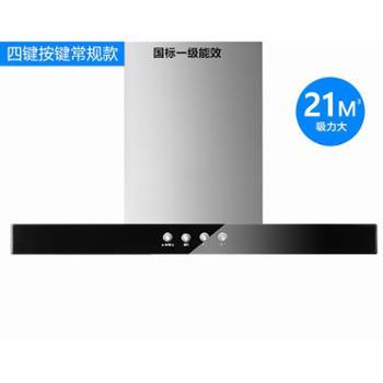 斯梵莱180A抽油烟机顶吸式吸力大欧脱排自动清洗直吸油机家用厨房