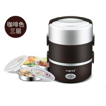 优益电热饭盒保温饭盒可插电加热自动热饭神器上班族带饭蒸饭1人