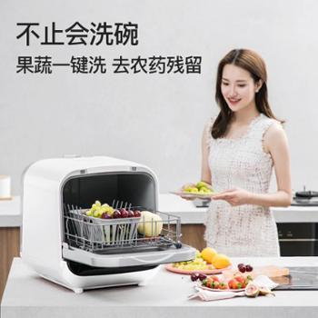 九阳X6台式洗碗机全自动家用免安装迷你小型智能刷碗机消毒烘干
